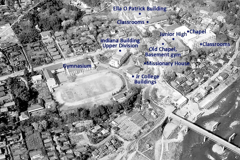 Shokei Campus 1968
